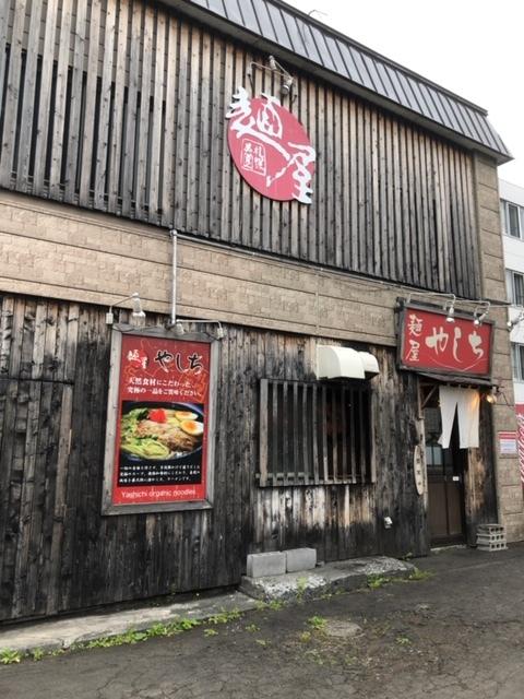 麺屋 やしち_a0108616_12212915.jpg