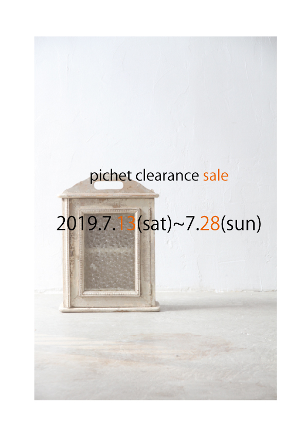 2019 ss clearance sale~info~_f0335217_20350298.jpg