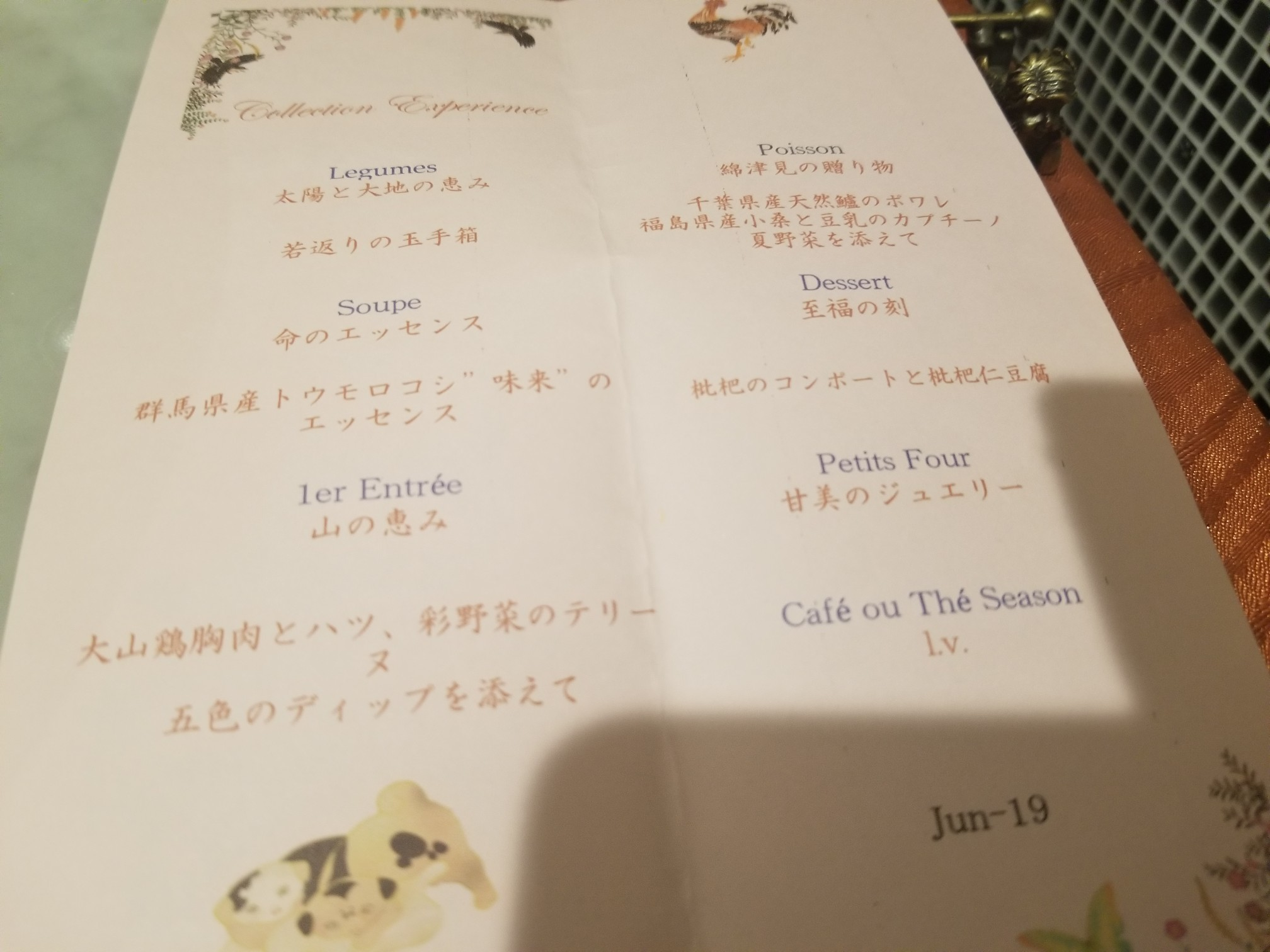 ♪2019初夏★銀座模様_d0162225_23145829.jpg
