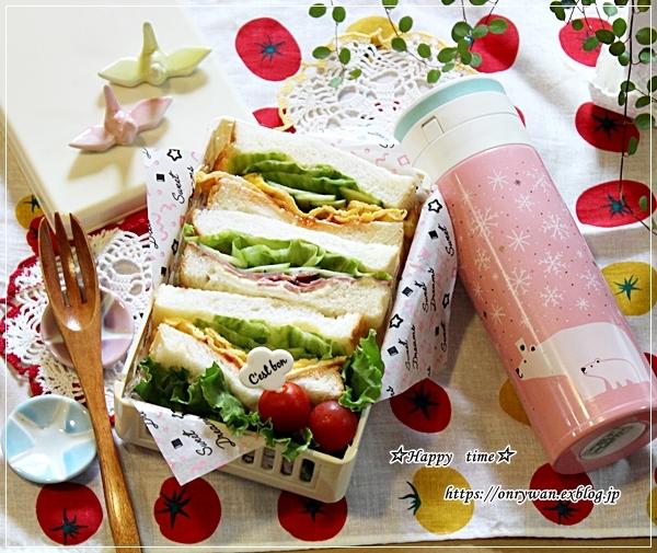 サンドイッチ弁当とつぶやき♪_f0348032_17174690.jpg
