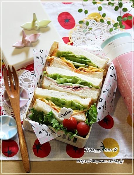 サンドイッチ弁当とつぶやき♪_f0348032_17180039.jpg