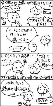 e0017844_13561501.jpg