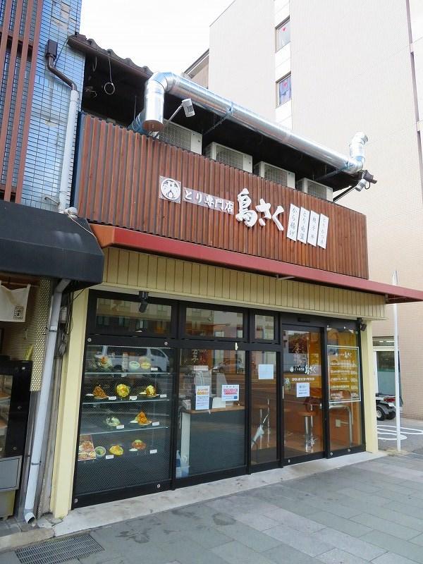 京都五条坂の食事などの新しい店20190628_e0237645_19334258.jpg