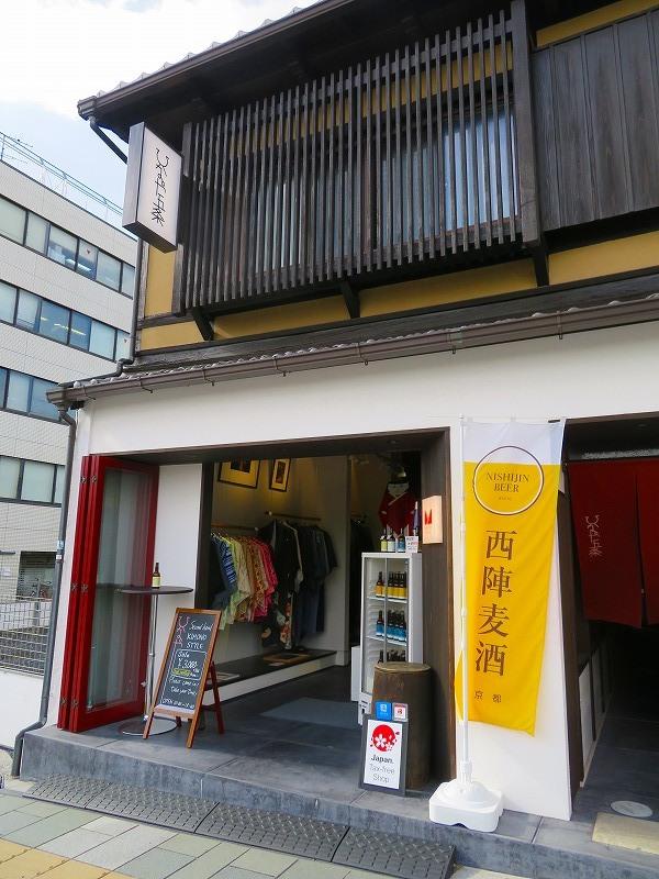 京都五条坂の食事などの新しい店20190628_e0237645_19334264.jpg