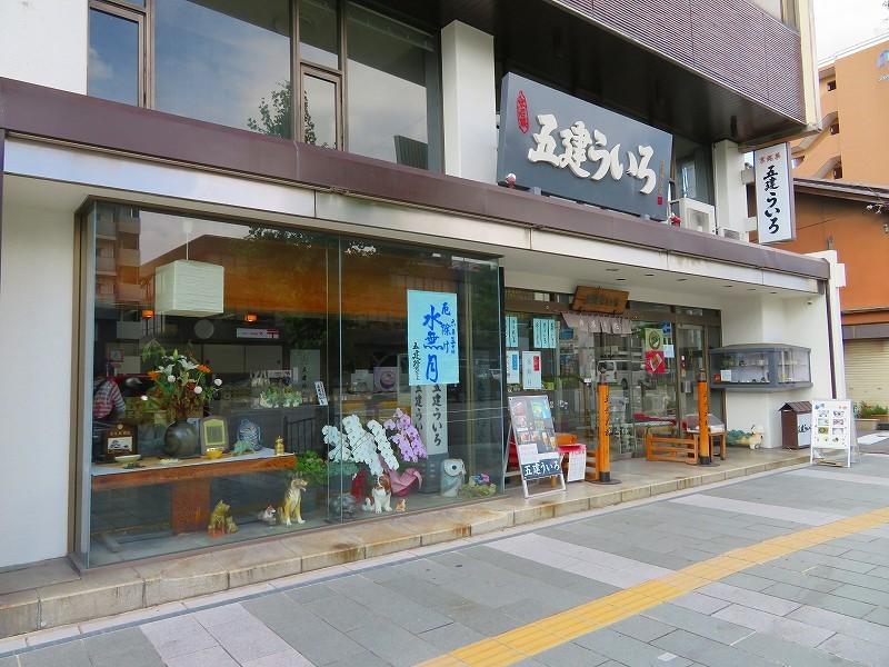京都五条坂の食事などの新しい店20190628_e0237645_19343042.jpg