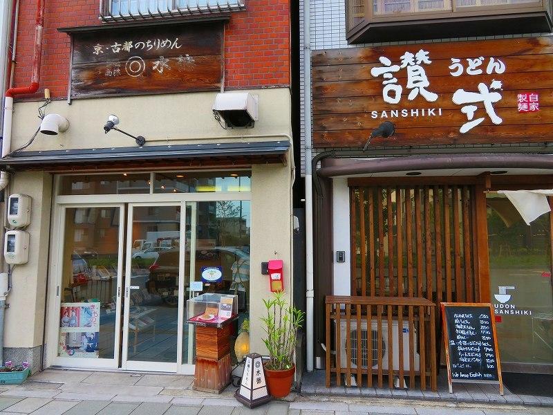 京都五条坂の食事などの新しい店20190628_e0237645_19343054.jpg