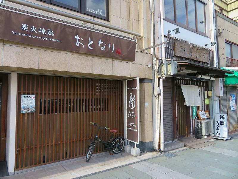 京都五条坂の食事などの新しい店20190628_e0237645_19343073.jpg