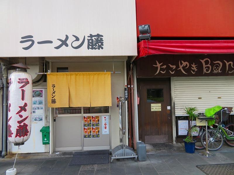京都五条坂の食事などの新しい店20190628_e0237645_19343086.jpg