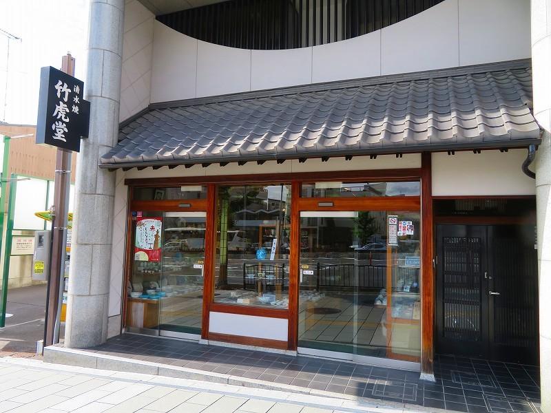 陶器店が立ち並ぶ五条坂(五条通)20190628_e0237645_20080994.jpg