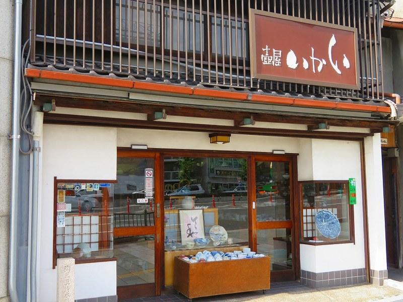 陶器店が立ち並ぶ五条坂(五条通)20190628_e0237645_20081087.jpg