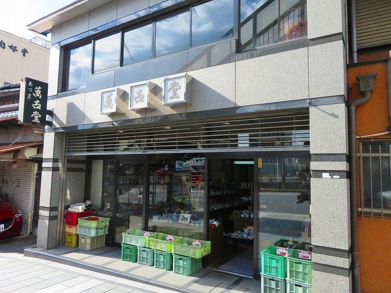 陶器店が立ち並ぶ五条坂(五条通)20190628_e0237645_20091056.jpg