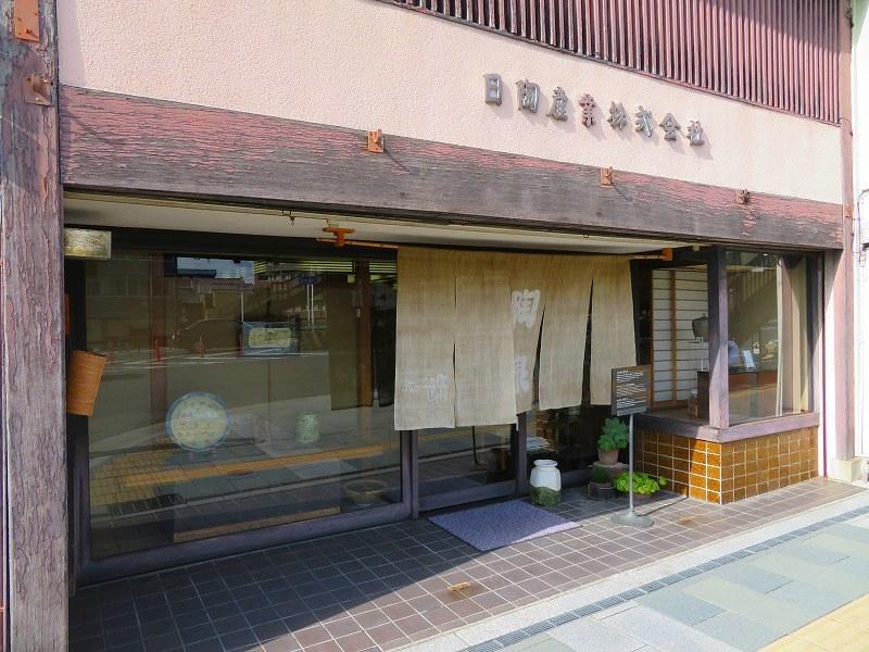 陶器店が立ち並ぶ五条坂(五条通)20190628_e0237645_20091184.jpg