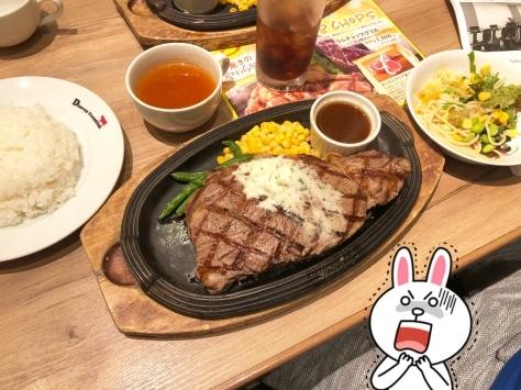 お肉_b0208246_16473919.jpg