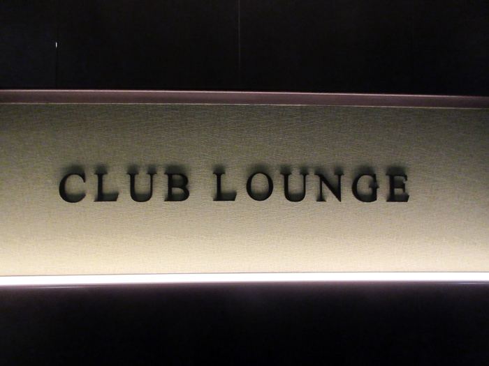 【グランドプリンスホテル新高輪のおやつタイム詳細】_b0009849_15312516.jpg