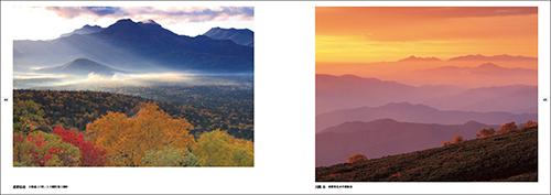 写真展「絶対風景」が富山へ奇跡の巡回!_c0142549_18500248.jpg