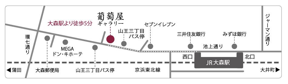 作家Zakka百貨展 vol.8お知らせ_b0228152_00214670.jpg
