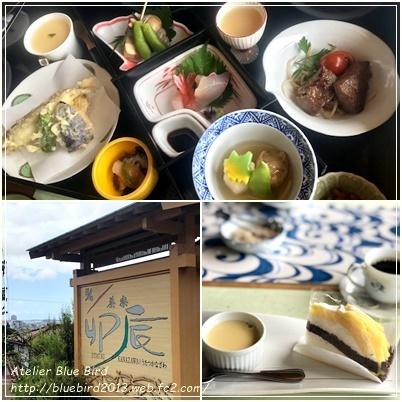 金沢へ行ってきました♪♪_a0153953_00170570.jpg