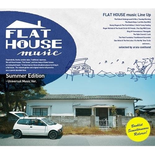 CD販売のお知らせ_e0263559_14142315.jpeg