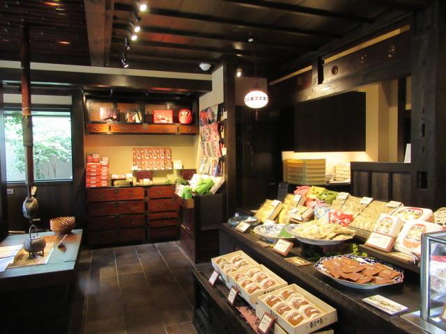 奥なんば・浪芳庵本店「カフェつぎね」* 超豪華なわらび餅を食す♪_f0236260_15261627.jpg