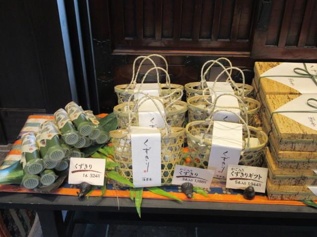 奥なんば・浪芳庵本店「カフェつぎね」* 超豪華なわらび餅を食す♪_f0236260_15442994.jpg