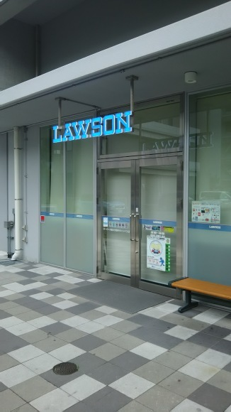 大阪大学_c0001670_20213020.jpg