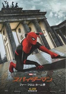 『スパイダーマン/ファー・フロム・ホーム』(2019)_e0033570_19301625.jpg