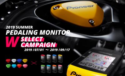 2019.06.30「Baroque-Gear&Pioneer」_c0197974_00013831.png