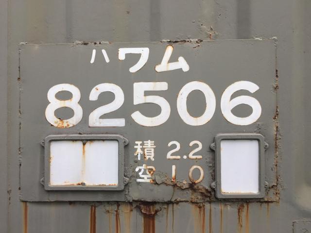 f0212480_16235048.jpg