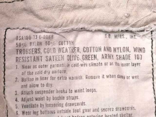 7月6日(土)マグネッツ大阪店スーペリア入荷!!#5  U.S.Military編!! TigerStripe & MilitaryT-Shirt!!_c0078587_19433660.jpg