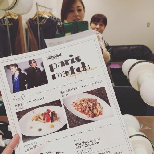 ビルボードライブ東京★_e0123401_23591003.jpg