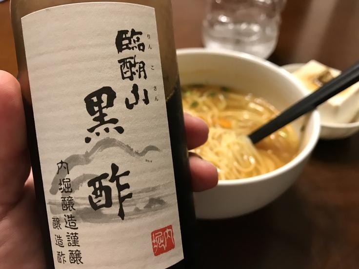 糖質0g麺で辛いラーメンふう!_c0212604_18331758.jpg