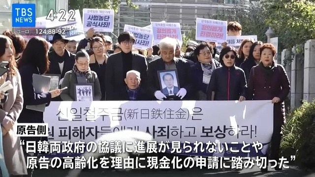 安倍政権により日本は世界から孤立する!徴用工報復の韓国輸出規制やIWC脱退_d0174710_11244592.jpg