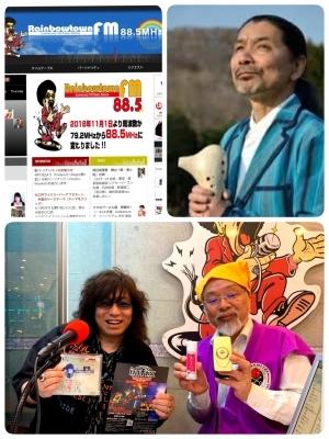 ☆本日に!レインボータウンFM『宗次郎さん』生出演です!_b0183113_21404583.jpg