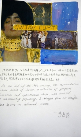 2019年度マスターコース 日本画/油絵科・創作人形科 初夏の校外学習レポート_b0107314_16054111.jpg