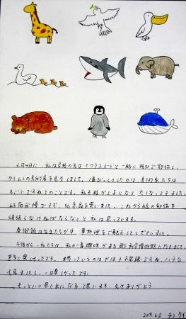 2019年度マスターコース 日本画/油絵科・創作人形科 初夏の校外学習レポート_b0107314_16054721.jpg