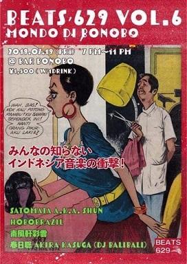 BEATS 629 Vol.6 みんなの知らないインドネシア音楽の衝撃!@MONDO di BONOBO 渋谷区神宮前_a0054926_16583742.jpg