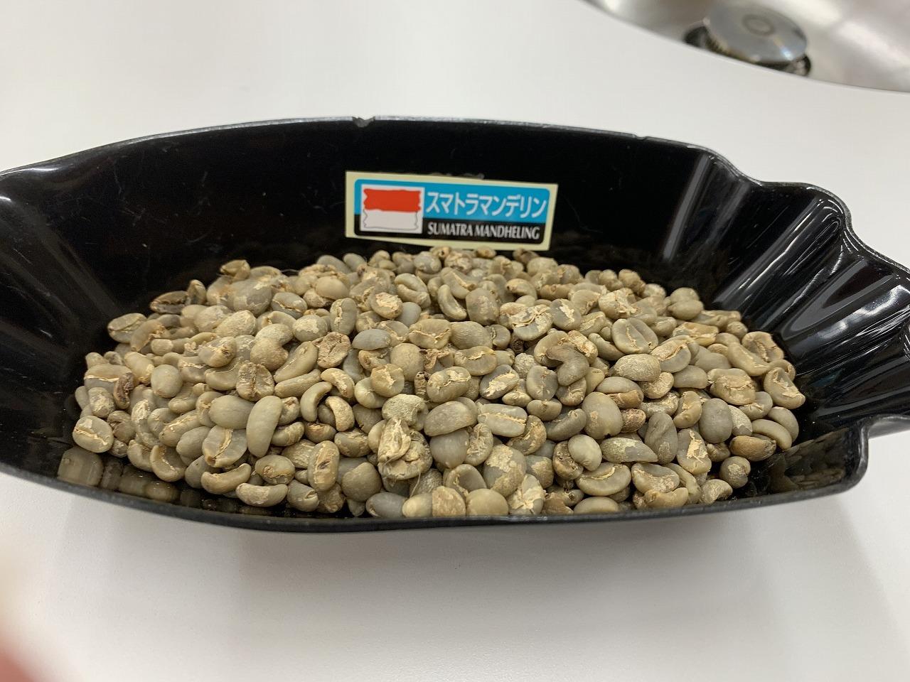 UCCコーヒー博物館_e0037126_23392031.jpg