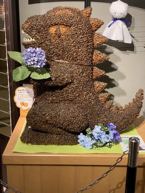 UCCコーヒー博物館_e0037126_23393207.jpg