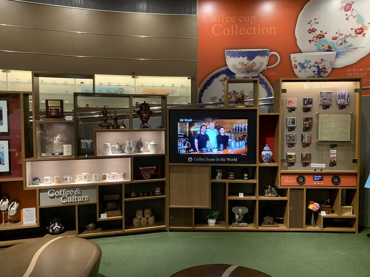 UCCコーヒー博物館_e0037126_23393493.jpg