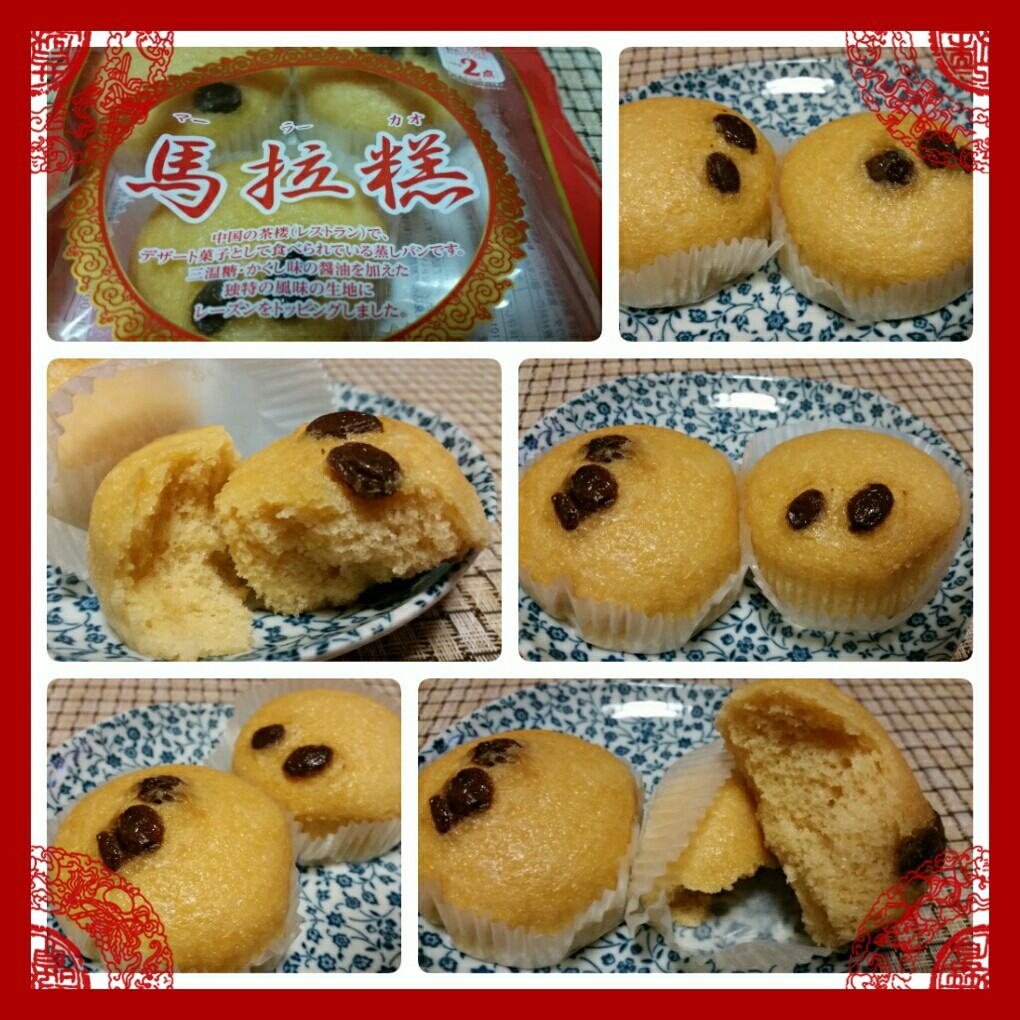 ヤマザキパン・馬拉糕♪_d0219834_04481521.jpg
