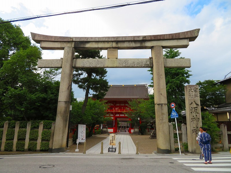 京都も祇園祭行事が始まりました20190701_e0237645_22014061.jpg