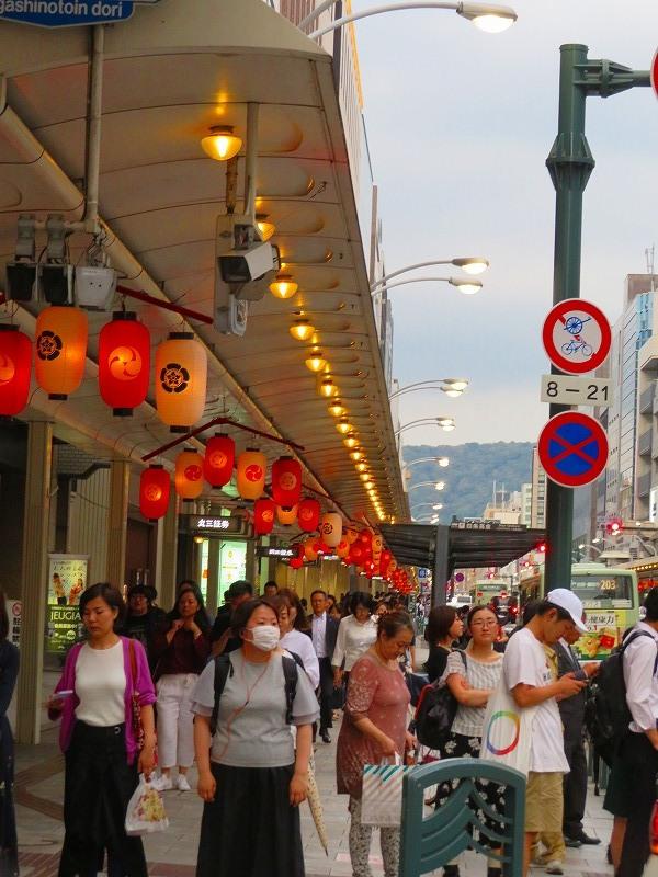 京都も祇園祭行事が始まりました20190701_e0237645_22014092.jpg