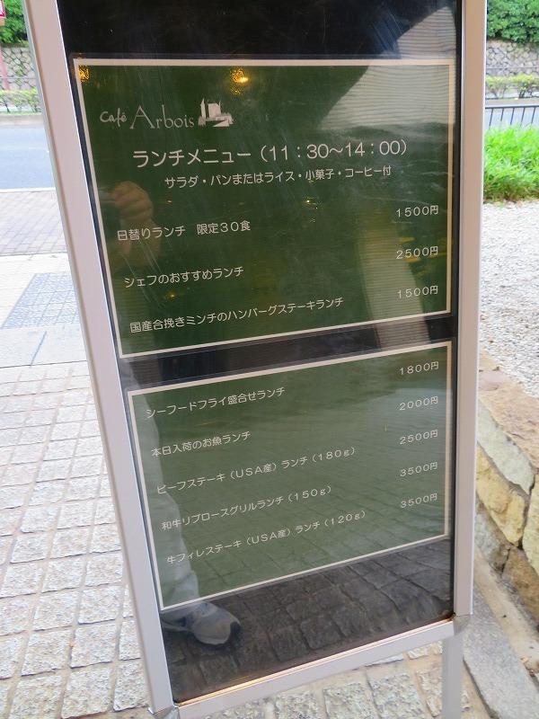 京都烏丸通今出川~丸太町通までを歩く20190701_e0237645_22154753.jpg