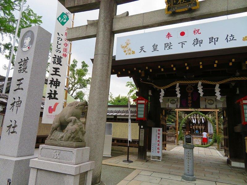 護王神社と和気清麻呂20190701_e0237645_22203032.jpg