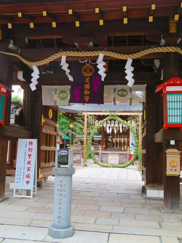 護王神社と和気清麻呂20190701_e0237645_22203148.jpg