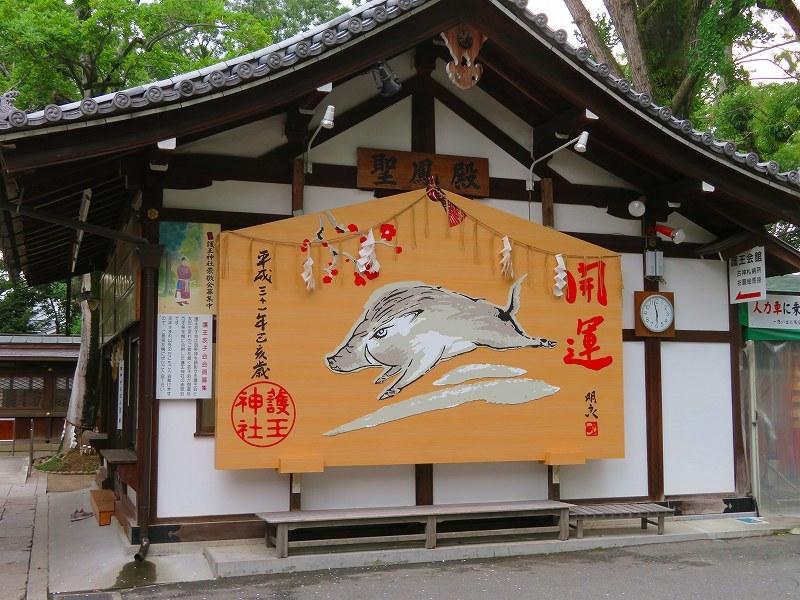 護王神社と和気清麻呂20190701_e0237645_22212927.jpg