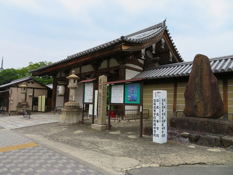 東寺の伽藍の風景20190703_e0237645_22573652.jpg