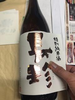 「特別純米ゴールドラベル」「純米吟醸ブルーラベル」などレッテル張り_d0007957_22473450.jpg