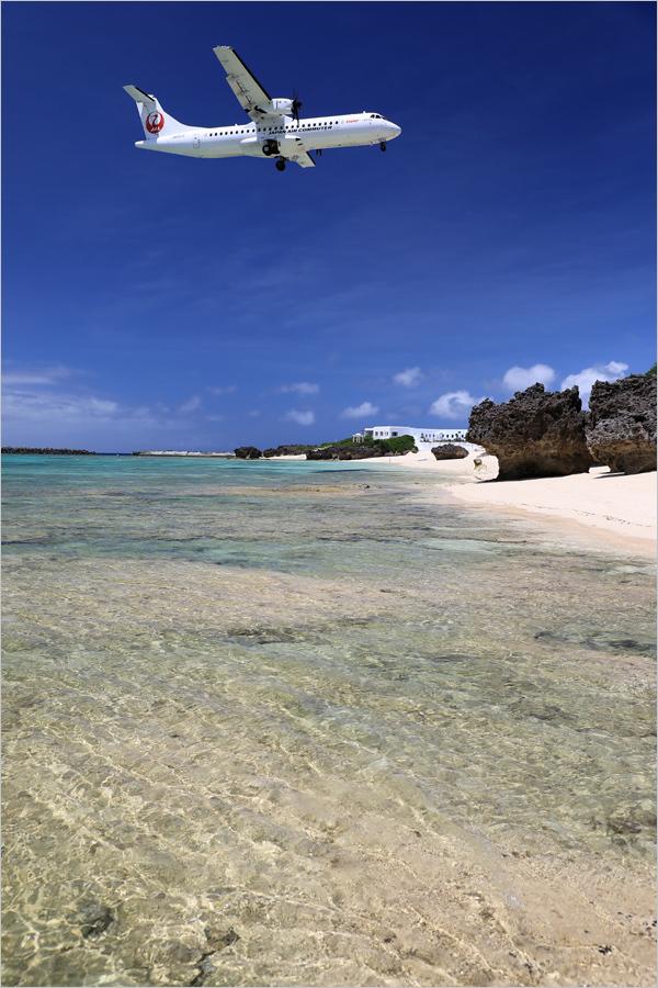 東洋の真珠 3 - 与論空港_c0308259_07554485.jpg