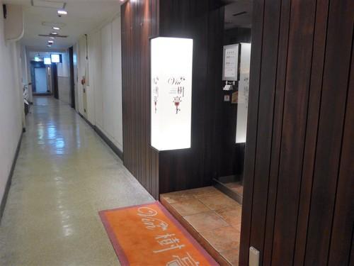 大阪・北新地「Vin樹亭」へ行く。_f0232060_1422536.jpg